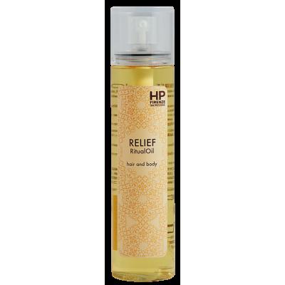 Аргановое масло для тела и волос Relief Ritual Oil 100 мл
